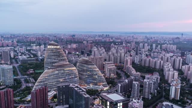 T/L TD antenn utsikt över Beijing Skyline, dag till natt