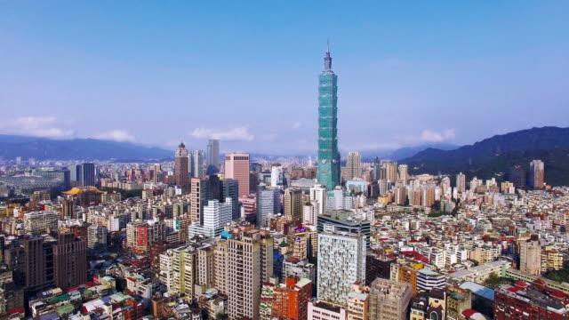 Aerial view of financial district in city Taipei, Taiwan