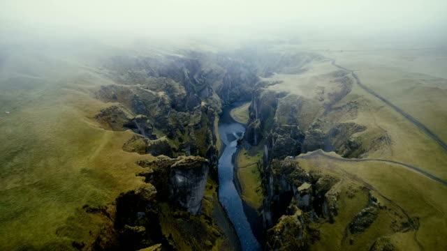 Aerial view of  Fjaðrárgljúfur canyon