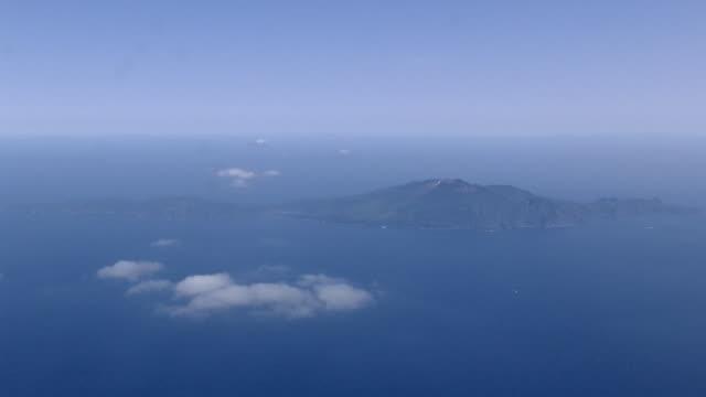 Aerial View Of Kuchinoerabu-jima, Kagoshima, Japan