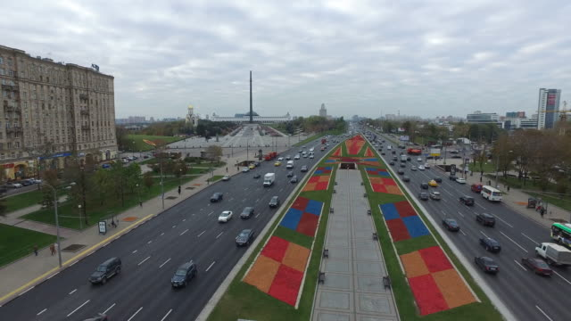 Aerial view of Kutuzovsky Avenue and Victory Park