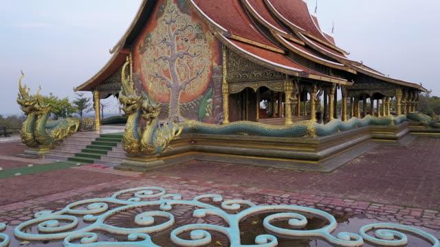 aerial view of Sirindhorn Wararam Phu Prao Temple (Wat Phu Prao)