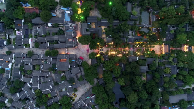 Aerial view of the night scenery of xihuashan ancient town