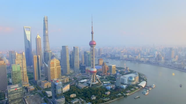 Aerial View,Shanghai skyline and huangpu river