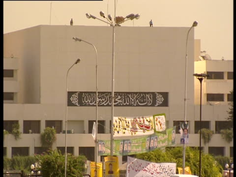 An exterior shot of the Parliament House building in Pakistan