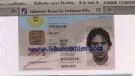 An obscure group has claimed the kidnapping of seven Estonians in Lebanon through an email sent to a local website along with copies of the ID cards...