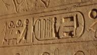 Ancient Egyptian hieroglyphics, panning shot