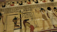 CU PAN Ancient Egyptian papyrus