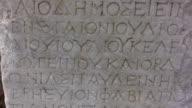 Alte Inschrift, Ephesos