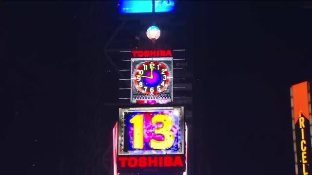 Annual New Year's Eve ball drop countdown at Times Square clock starts at 25 seconds to New Year