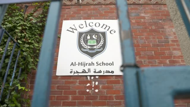 Appeal Court rules that segregation of girls and boys at Islamic school is sex discrimination ENGLAND West Midlands Birmingham AlHijrah School EXT...