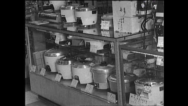 1959 Appliances Hit The Store Shelves