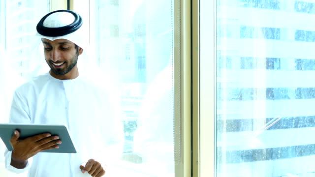 Arabische Geschäftsmann im Büro