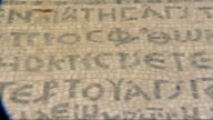 Archaeologists discover what may be earliest Christian church EXT Good shots mosaic inscription celebrating the 70 disciples of Christ general view...