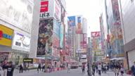 Around Akihabara