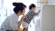 Asian baby Learn to Walk