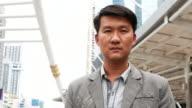 Asian man serious face portrait