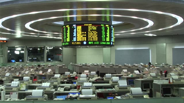 Asian stock markets on Friday caught a global selling fever after new warnings of world recession and as fears grew over the future of European banks...