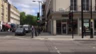 HSBC bank in Baker Street central London