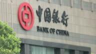 MS Bank of China exterior with logo / Ningbo, Zhejiang, China