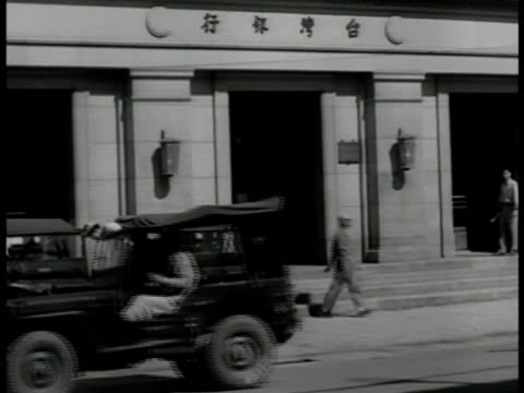 Bank of Taiwan w/ traffic bicycles on street FG HA WS INT Bank Crowd of men gathered at counter Clerk w/ stacks of money on desk placing one bundle...