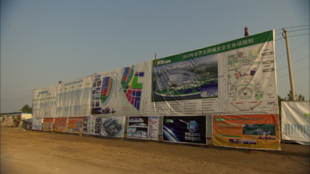 WS Banners from Himin Solar Energy Group tied to fence, Dezhou, Shandong, China