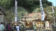 Banners indicate the Hinomisaki-jinja Shrine Gate at the Gatchi Festival in Japan.