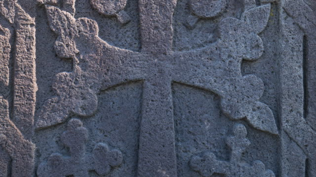Bas- relief on the wall of Etchmiadzin Cathedral, Etchmiadzin City, Armavir Province, Armenia, Middle East