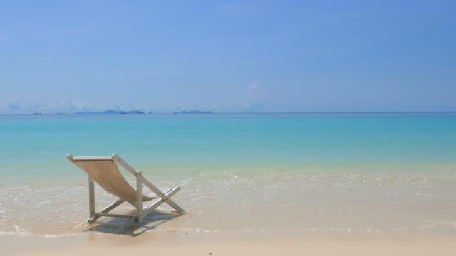 HD Beach chair