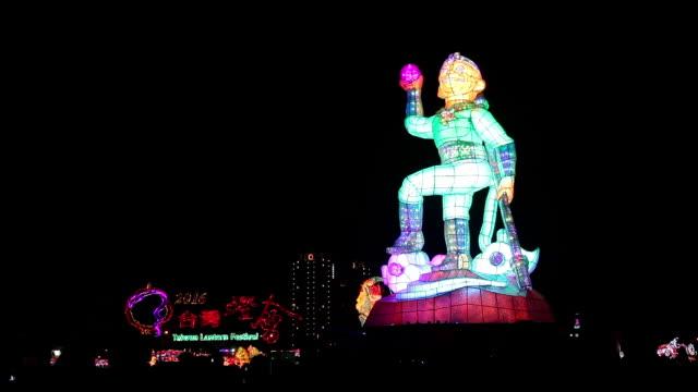 Beautiful lantern illuminating in night time, Taoyuan,Taiwan