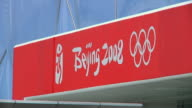 CU Beijing 2008 Olympic sign on Water Cube / Beijing, China