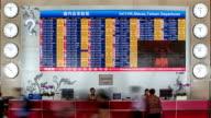 T/L WS Beijing Capital International Airport Terminal 3 / Beijing, China