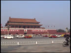 Beijing, China: Forbidden City Traffic