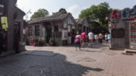 T/L WS ZI Beijing Hutong