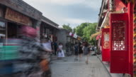 T/L WS PAN Beijing Hutong