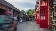 T/L WS ZO Beijing Hutong