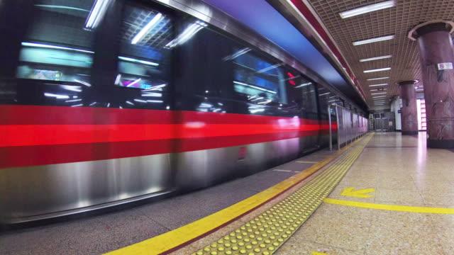 Beijing Metro, 4k footage