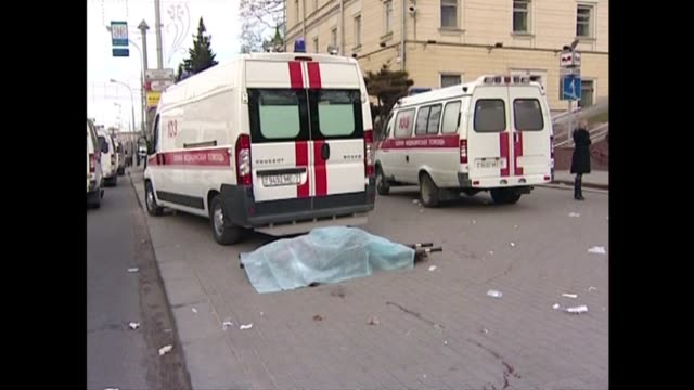 Belarus on Tuesday sought to identify the perpetrators behind the bombing on the Minsk metro that killed 12 and wounded 150 the first major apparent...