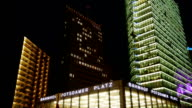 TU Berlin Potsdamer Platz Station And Major Buildings At Night