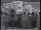Chemical plant continues to leak/Survivors still awaiting compensation ITN LIB INDIA Bhopal GVS injured survivors and bodies of victims DATE Effigy...