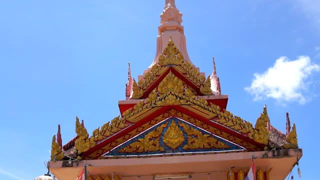 Bhuddist Temple Ko Lanta Krabi Thailand