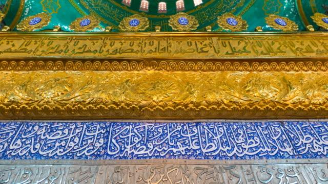 Bibi-Heybat Mosque, Baku City, Azerbaijan, Middle East