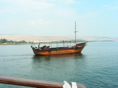 NTSC - Boat on Sea of Galilee