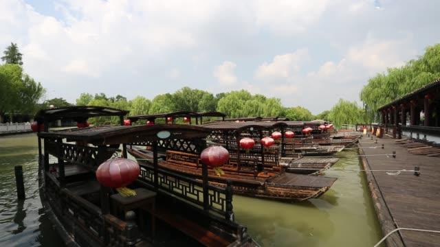 Boats docked on the South Lake,Jiaxing,Zhejiang,China