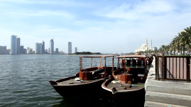 Boats Terminal