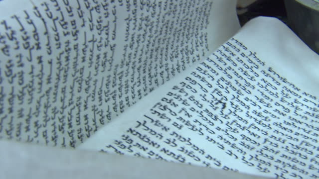 Book of Esther Close Up