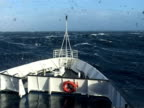MS bow of ship in rough sea riding sea swell, South Atlantic