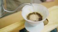 Gourmet Kaffee kochen