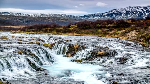 SLOW MOTION: Bruarfoss Cascade Iceland