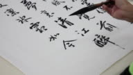 CU  LS Brush writing Chinese calligraphy in black ink on rice paper/xian,shaanxi,China